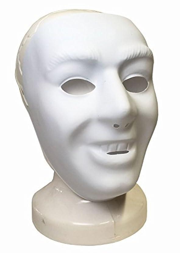 エキスパート没頭する才能ホワイトマスク 男性