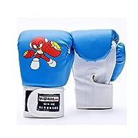 SLY ボクシンググローブ、プロフェッショナル部門ボクシングセット、テコンドートレーニンググローブ、子供用ブルー/レッド/ブラック ファイティングキッズ三田 (Color : Blue)