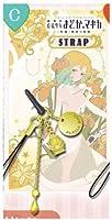 劇場版 魔法少女まどか☆マギカ [新編]叛逆の物語 ストラップ/C ソウルジェム (マミ)