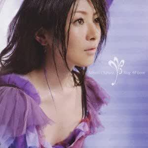 Sing All Love(初回限定盤)(DVD付)