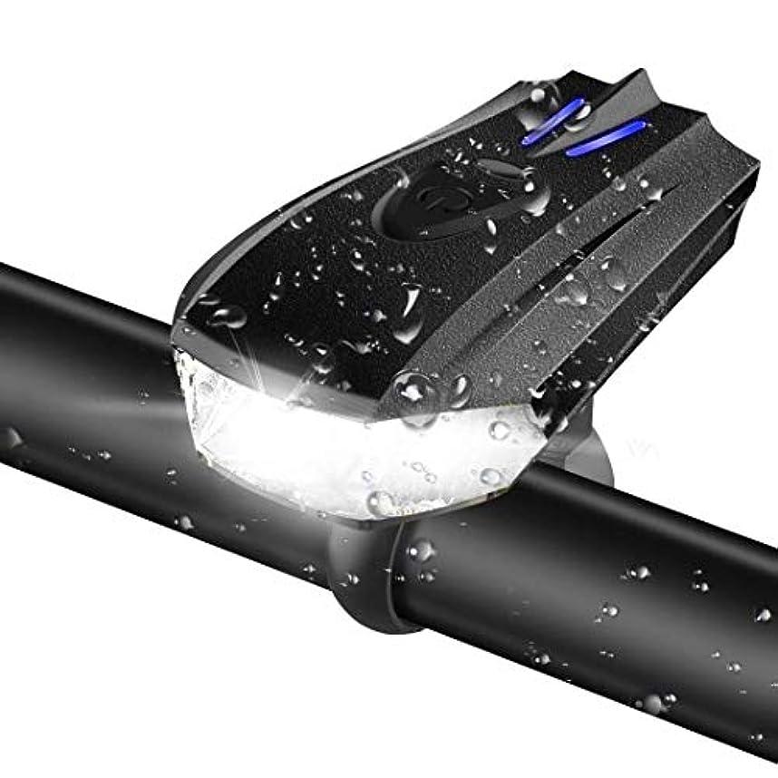ピストン交差点不屈【新世代のスマート自転車用ライト】Maexus自転車用ヘッドライトUSB充電式5灯モードIPX6防水無段階自動照度センサー付きサイクリング、登山、防災用