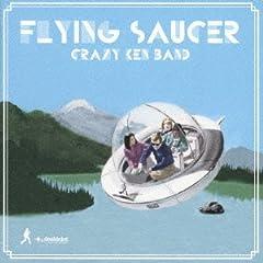 クレイジーケンバンド「旅客機」の歌詞を収録したCDジャケット画像