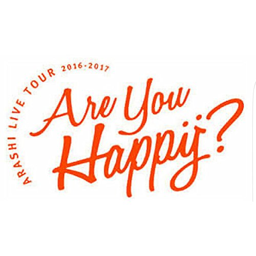 嵐 ARASHI LIVETOUR Are you Happy?2016 公式グッズ 会場限定 バッジセット 【福岡2個セット】