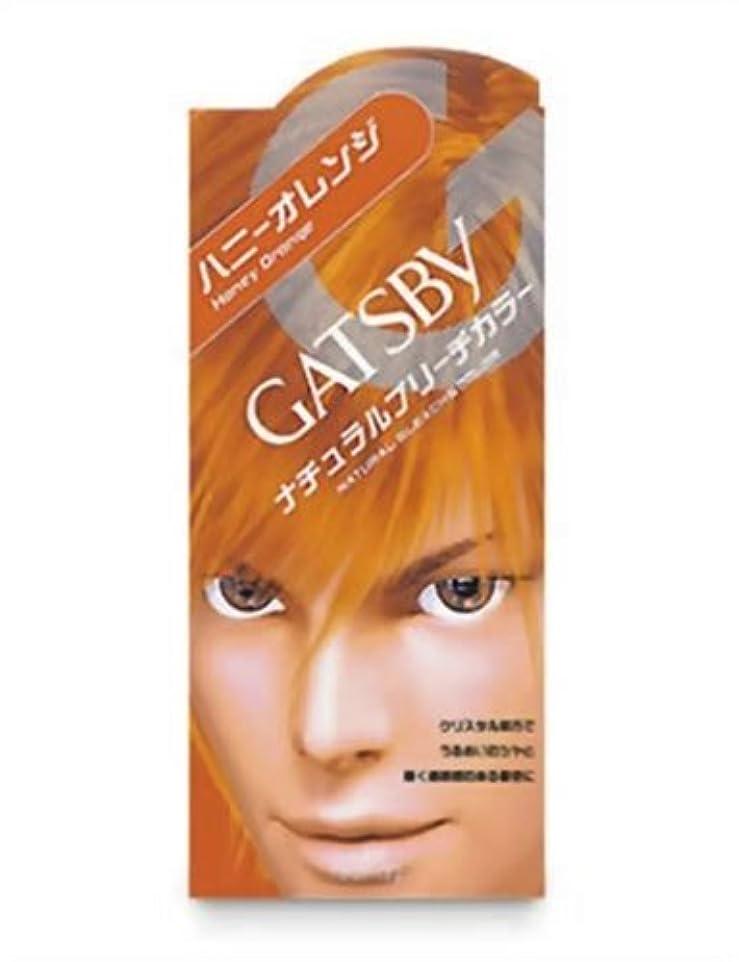 灌漑成熟予測子GATSBY(ギャツビー) ナチュラルブリーチカラー ハニーオレンジ 1剤35g 2剤70mL (医薬部外品)