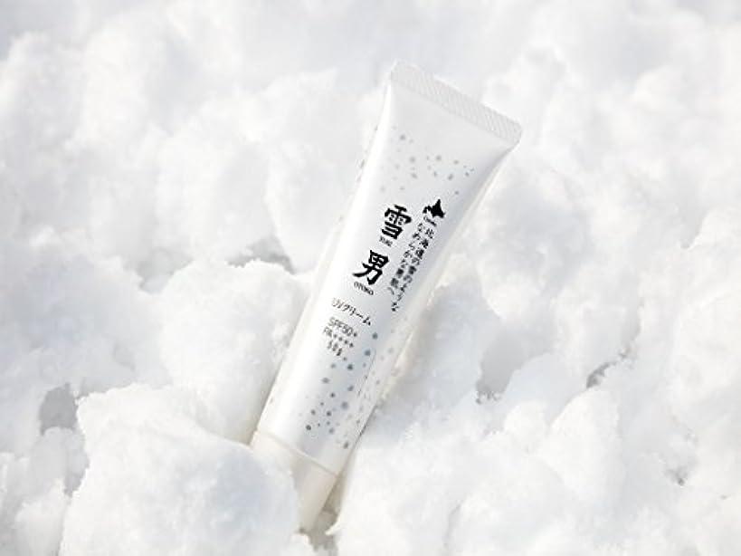 雪男 UVクリーム UV CREAM
