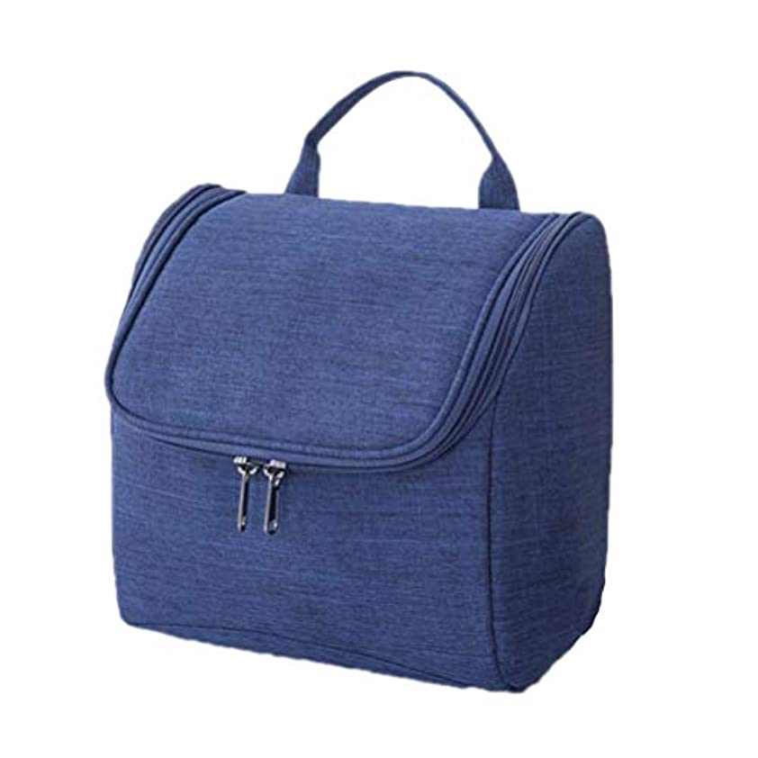 COSCO コスメバッグ トラベルポーチ 化粧ポーチ 旅行バッグ 洗面用具入れ 収納バッグ フック付き 吊り下げ