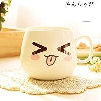 マグカップ 白 セラミック 陶器 ホワィトマグ ティーカップ かわいい可愛い おしゃれ 耐熱マグ 400ml 茶器 湯飲み 片手コップ 贈り物 オリジナルマグカップ プレゼント