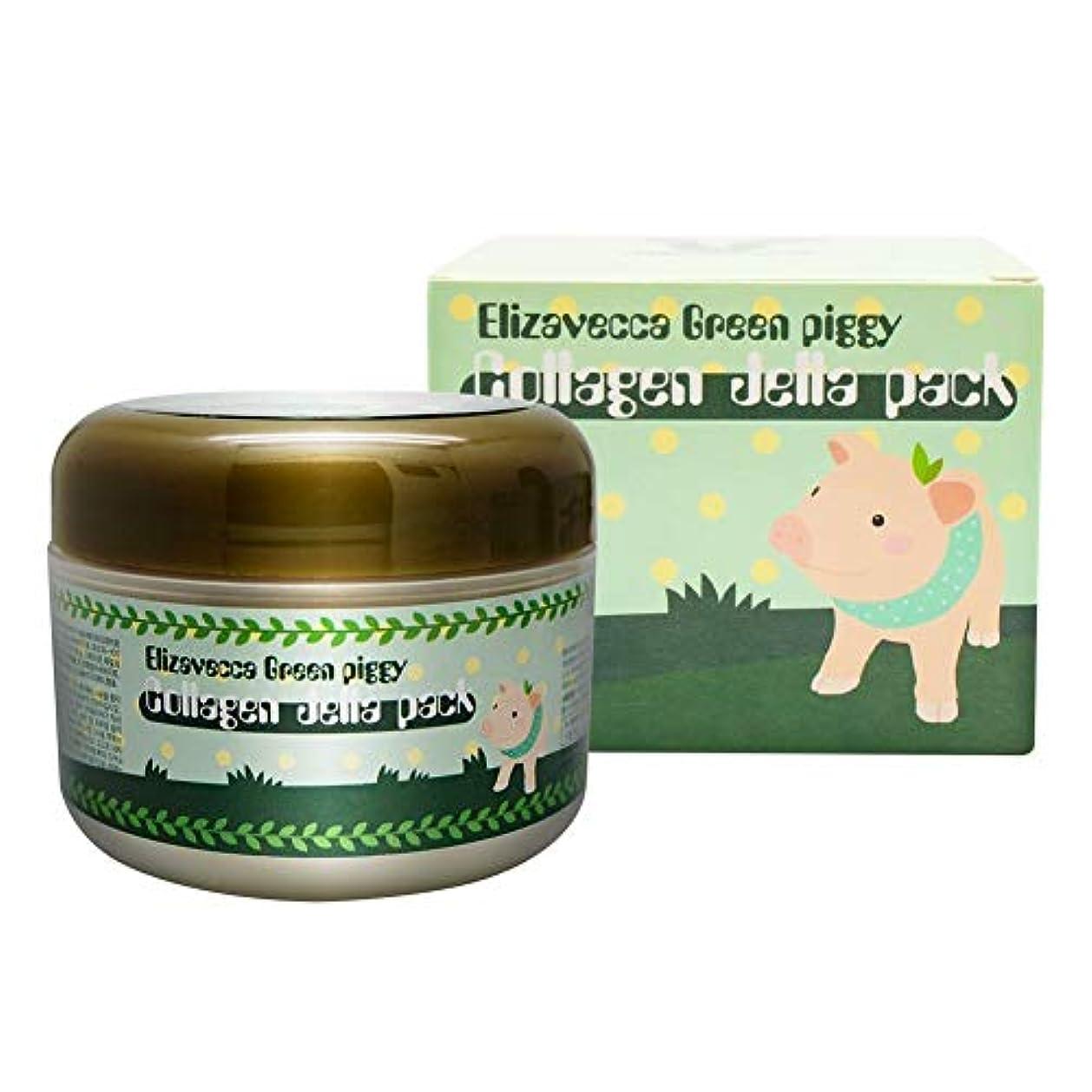 仲間交通委任するElizavecca Green Piggy Collagen Jella Pack pig mask 100g