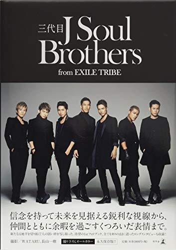 三代目J Soul Brothers from EXILE ...