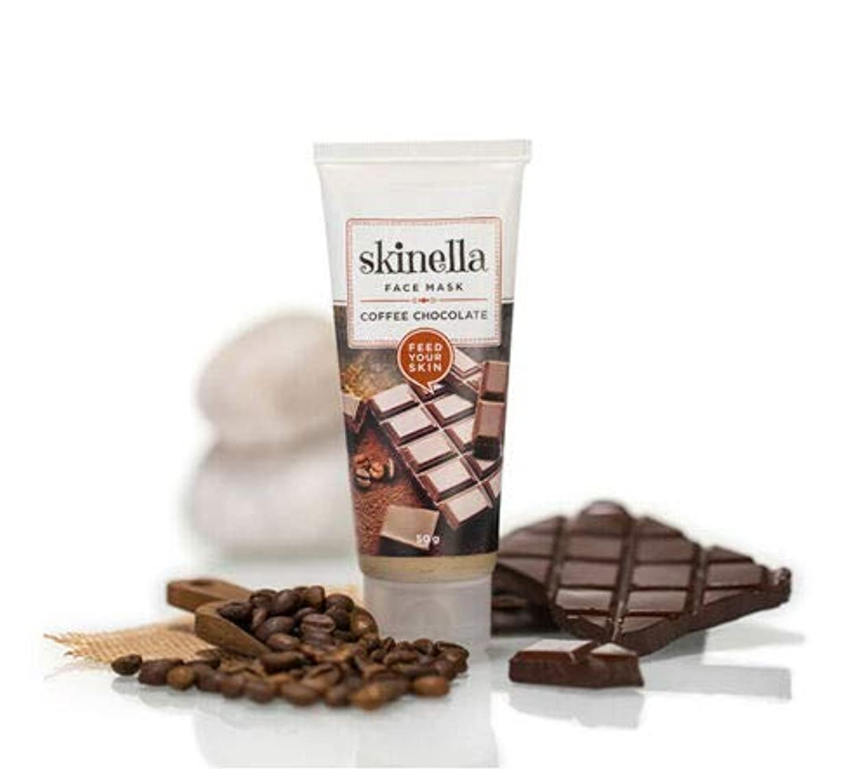 縮れた楽しむ哀れなSkinella Coffee Chocolate Face Mask 50g for a hydrated and rejuvenated look Skinellaコーヒーチョコレートフェイスマスク50g