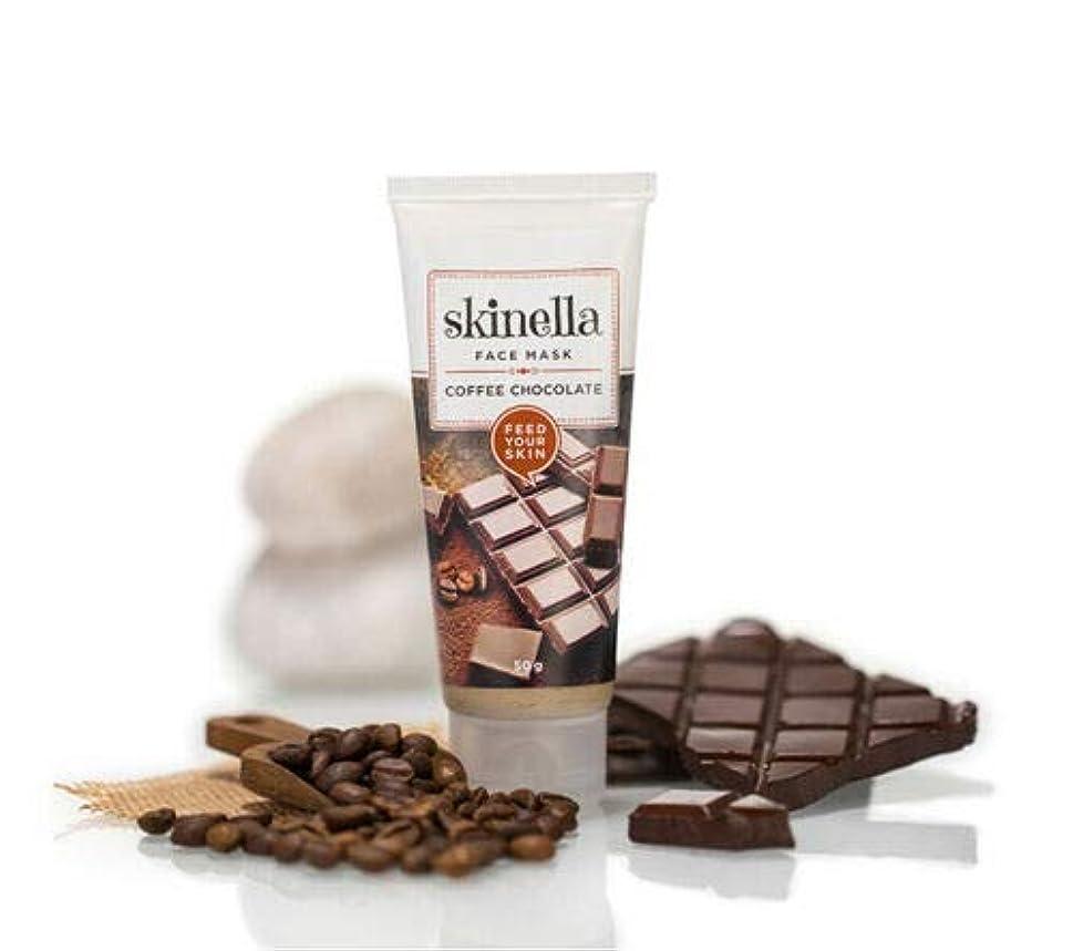進化する再発する特徴づけるSkinella Coffee Chocolate Face Mask 50g for a hydrated and rejuvenated look Skinellaコーヒーチョコレートフェイスマスク50g