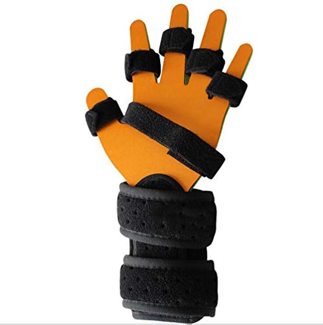 つかまえる干し草スパーク指板トレーニングポイント指固定プレート指装具変形座屈プラスチックアルミプレート用片麻痺