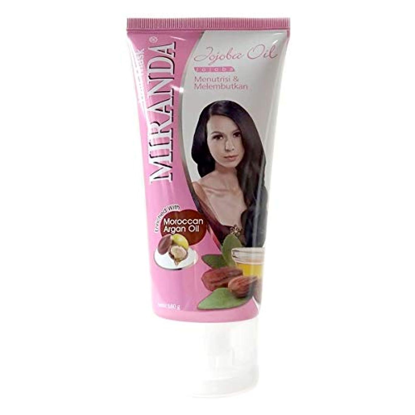 プロット腹部遵守するMIRANDA ミランダ Hair Mask ヘアマスク モロッカンアルガンオイル主成分のヘアトリートメント 160g Jojoba oil ホホバオイル [海外直送品]