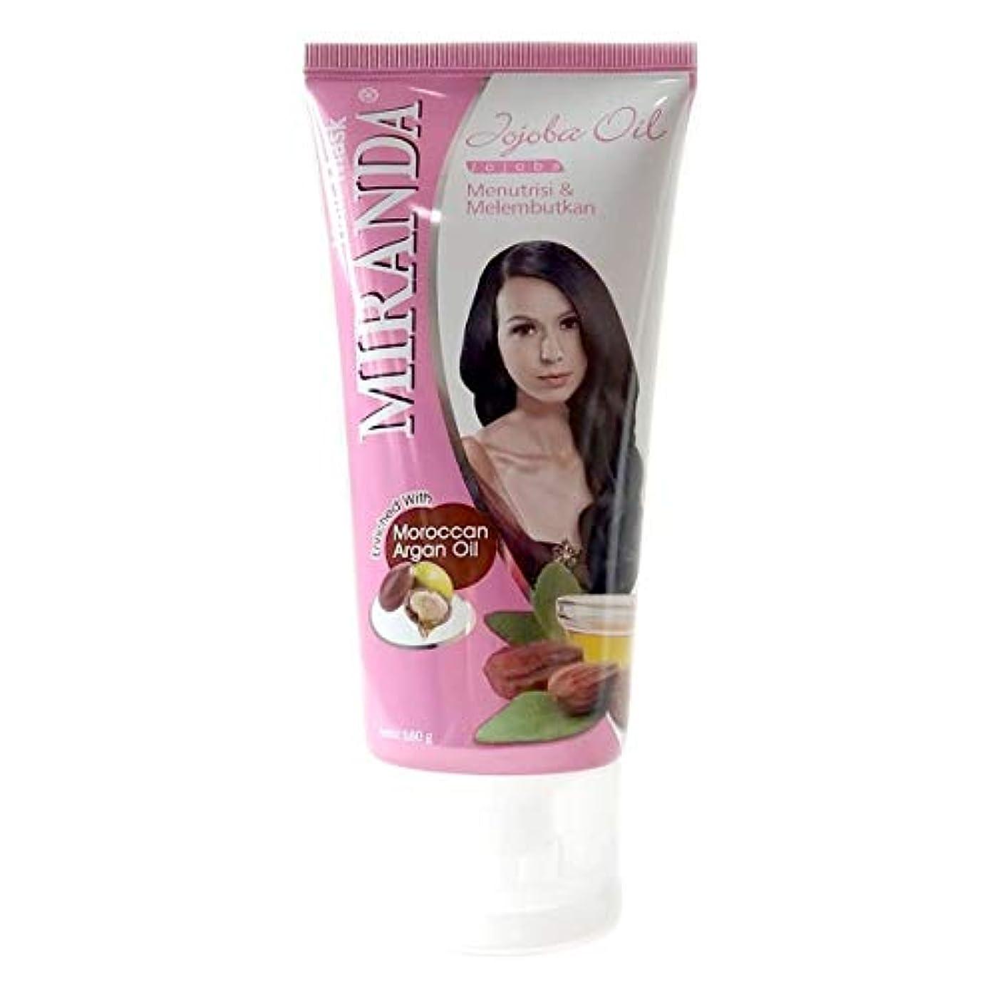 コンセンサス眩惑するミリメートルMIRANDA ミランダ Hair Mask ヘアマスク モロッカンアルガンオイル主成分のヘアトリートメント 160g Jojoba oil ホホバオイル [海外直送品]