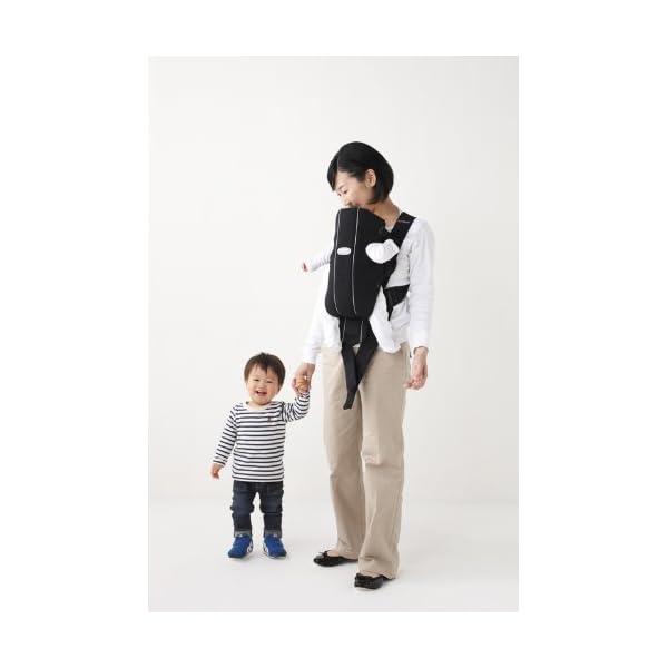 ベビービョルン 【日本正規品保証付】 ベビーキ...の紹介画像9