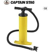 CAPTAIN STAG キャプテンスタッグ ダブルアクションハンドポンプ4000 ME-1382