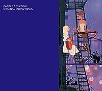 TVアニメ「キャロル&チューズデイ」オリジナルサウンドトラック