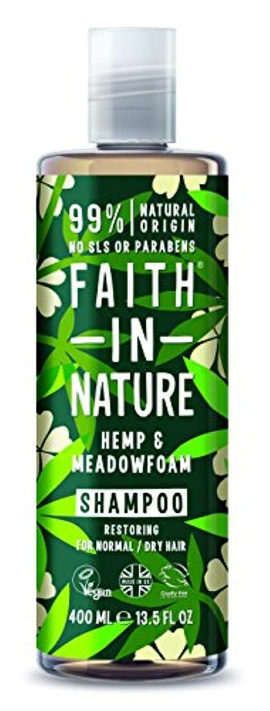 音楽を聴くアクチュエータ前売Faith In Nature Hemp & Meadowfoam Conditioner For Normal to Dry Hair 400ml