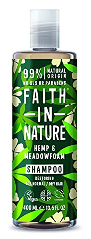 消毒剤ステートメント甥Faith In Nature Hemp & Meadowfoam Conditioner For Normal to Dry Hair 400ml