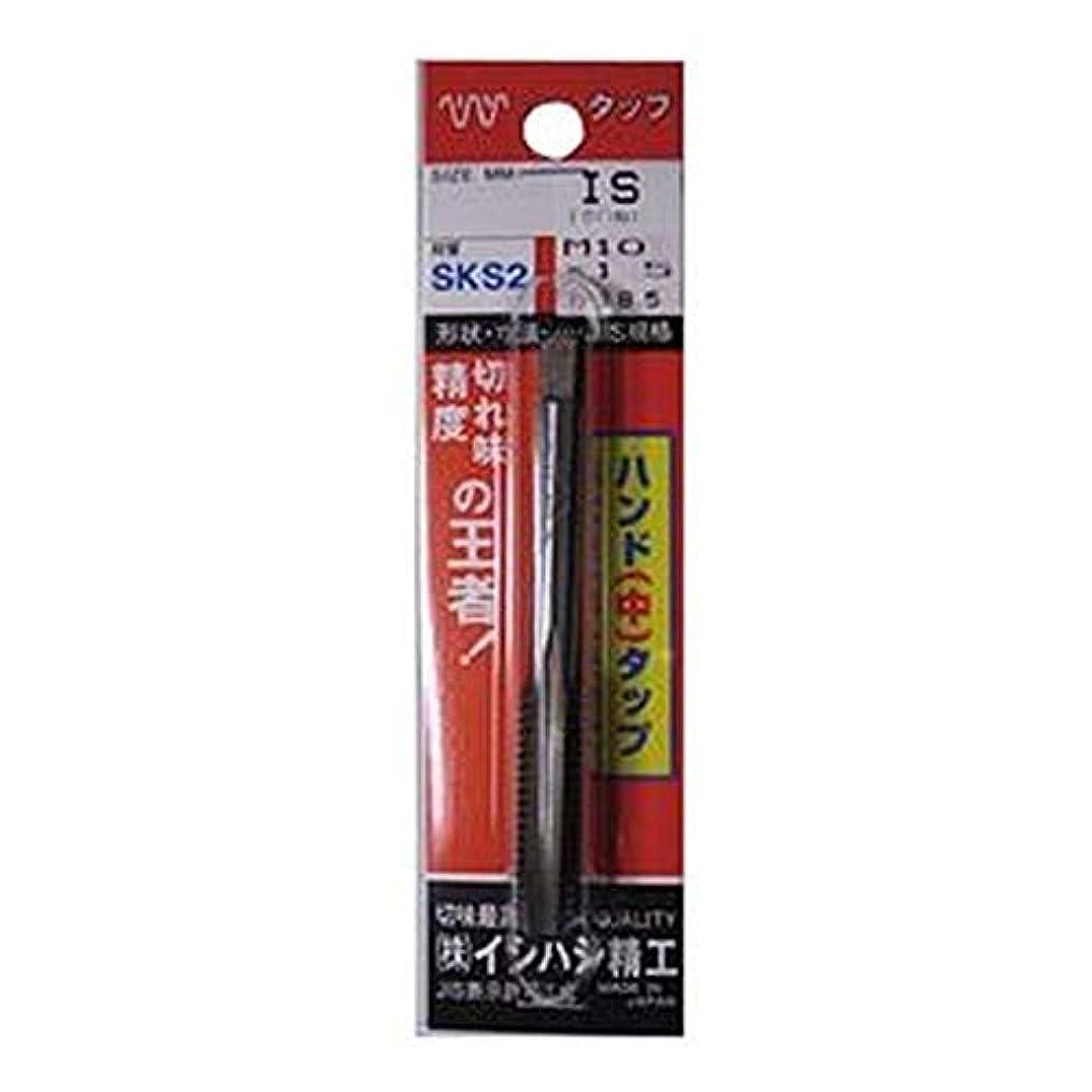 ねじれポルトガル語雄大なイシハシ精工/ハンド - 中 - タップ1本入 - パック - / M14X1.5