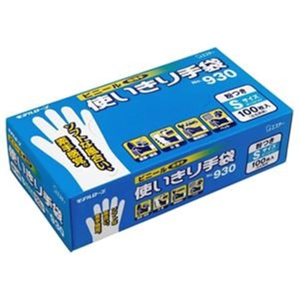 レジデンスカレンダーリサイクルする(まとめ) エステー No.930 ビニール使いきり手袋(粉付) S 1箱(100枚) 【×5セット】