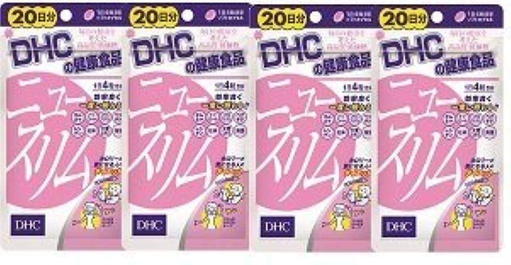 積分サイレントコンソール【???便】DHC ニュースリム 20日分(80粒)×4個セット