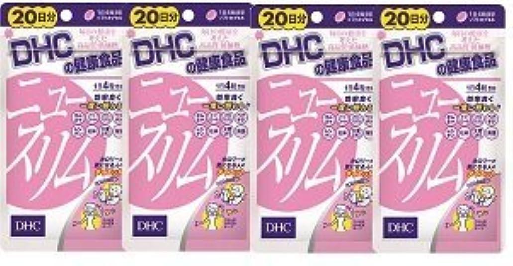 ダニ仮定計算【???便】DHC ニュースリム 20日分(80粒)×4個セット