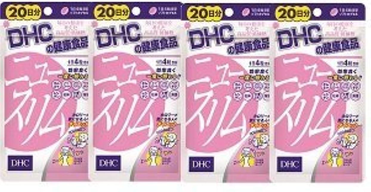 見込み予約絶滅した【???便】DHC ニュースリム 20日分(80粒)×4個セット