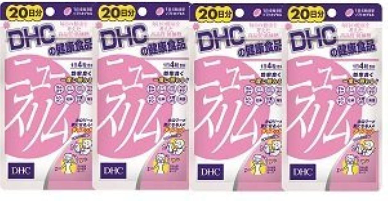 メッセージ飲料巨人【???便】DHC ニュースリム 20日分(80粒)×4個セット