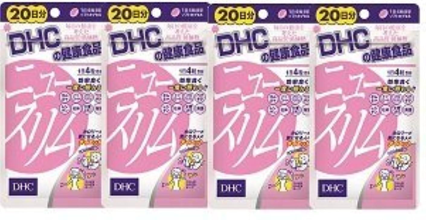 バドミントン認知ロッカー【メール便】DHC ニュースリム 20日分(80粒)×4個セット