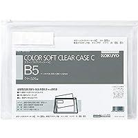 (まとめ買い)コクヨ ソフトクリヤーケース チャック付き マチ付き 軟質 B5 白 クケ-325W 【×5】