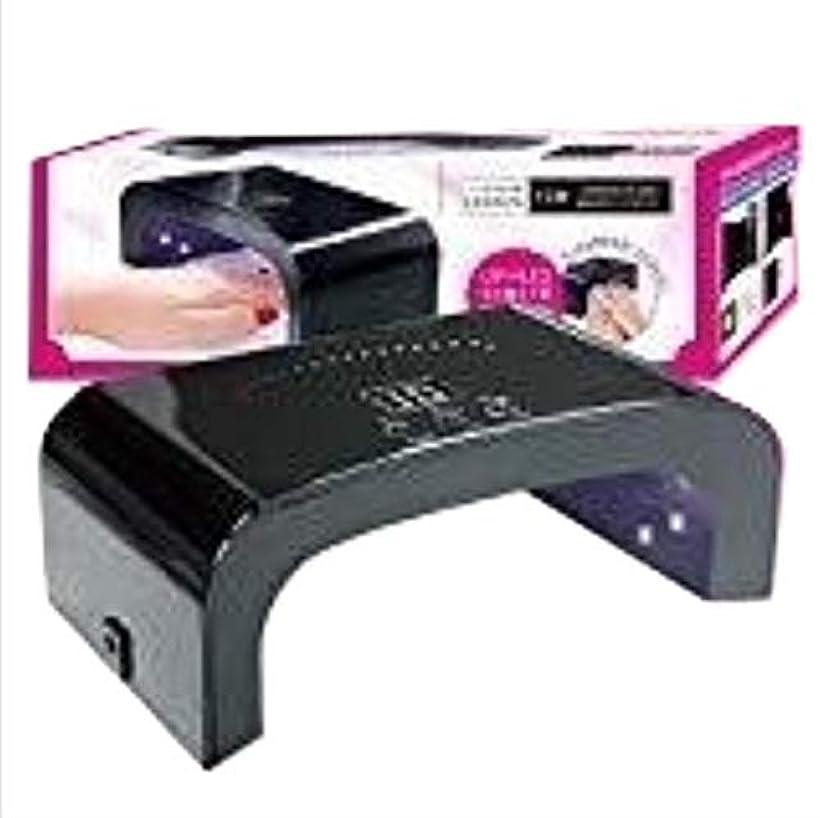 ポップ過敏な撤退ビューティーワールド デジタルミックスライト LED9001