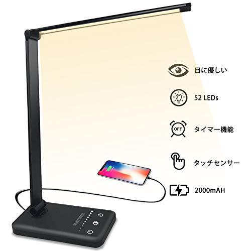 MAYDER デスクライト WMYTP-002 B07S8MVG38 1枚目