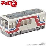 三陸鉄道 限定チョロQ 36-700形式