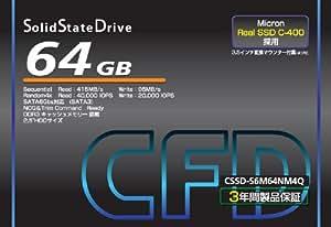 シー・エフ・デー販売 6Gbps対応 2.5inch SSD MicronC-400採用 64GB CSSD-S6M64NM4Q