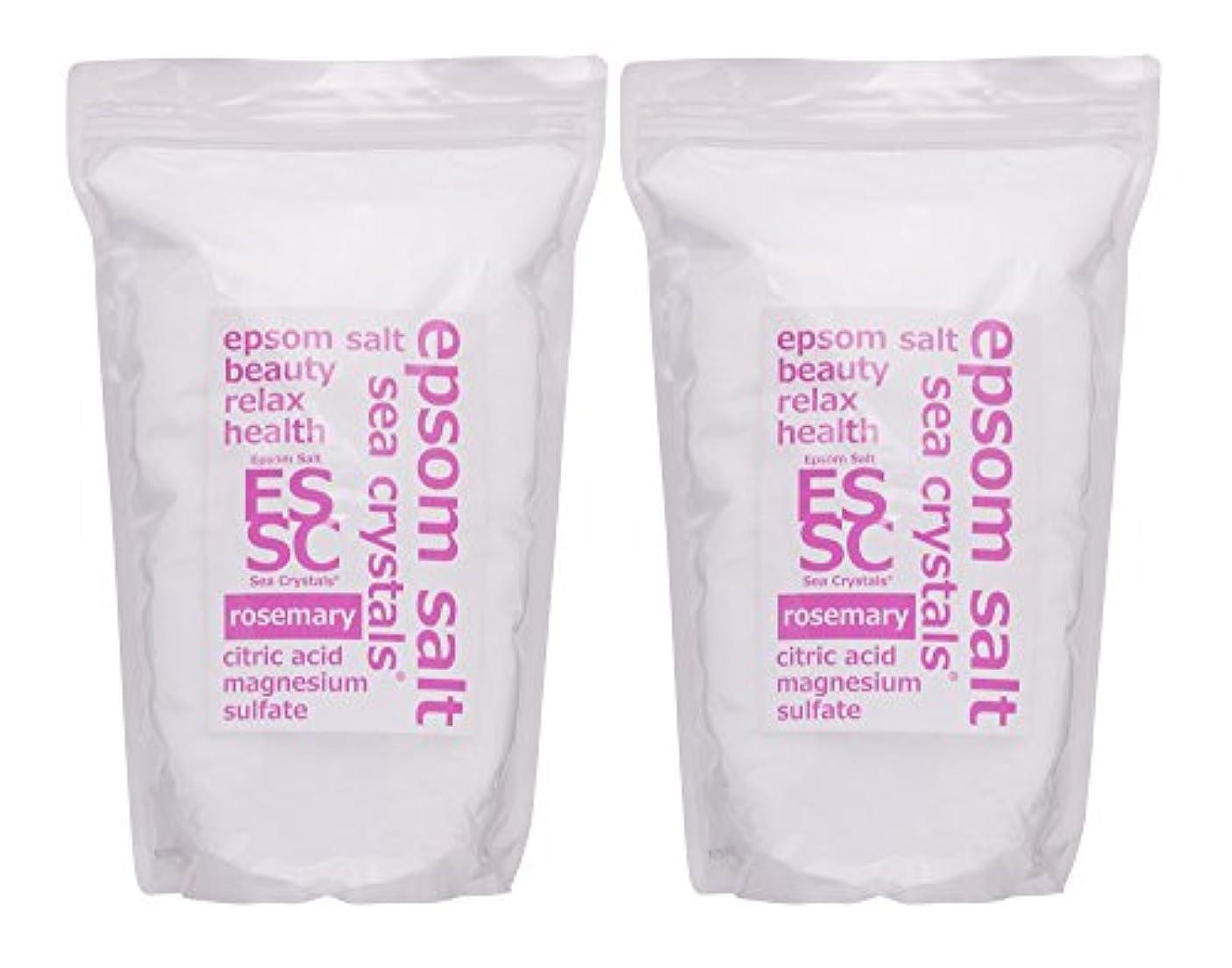 切断するふける地域のエプソムソルト ローズマリーの香り 8kg(4kgX2) 入浴剤(浴用化粧品) クエン酸配合 シークリスタルス 計量スプーン付