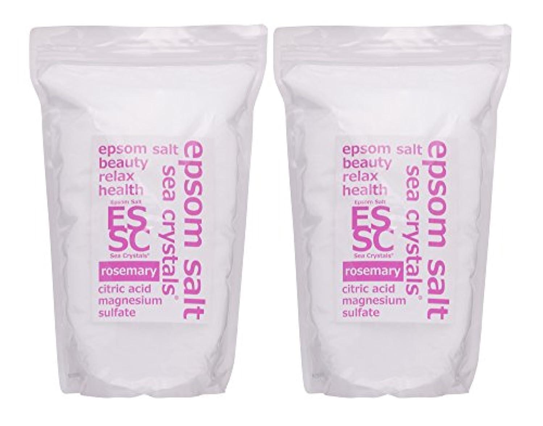 シミュレートする類推サーバントエプソムソルト ローズマリーの香り 8kg(4kgX2) 入浴剤(浴用化粧品) クエン酸配合 シークリスタルス 計量スプーン付
