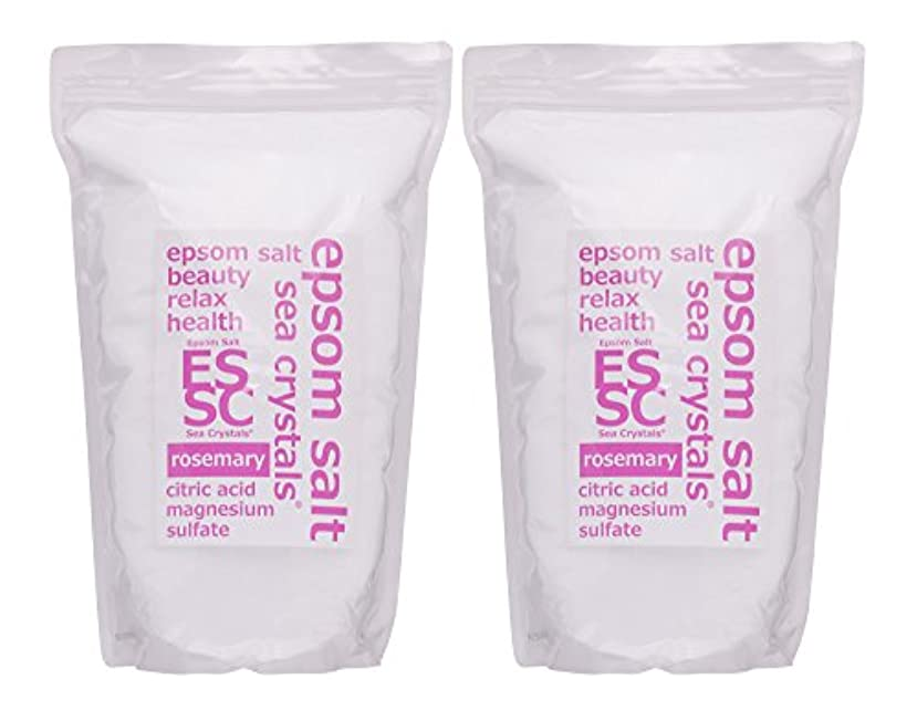 懲戒居間モルヒネエプソムソルト ローズマリーの香り 8kg(4kgX2) 入浴剤(浴用化粧品) クエン酸配合 シークリスタルス 計量スプーン付