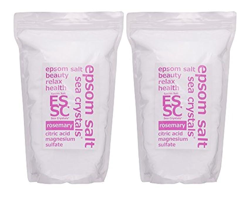 現れるアルコール降雨エプソムソルト ローズマリーの香り 4.4kg(2.2kgX2) 入浴剤(浴用化粧品) クエン酸配合 シークリスタルス 計量スプーン付