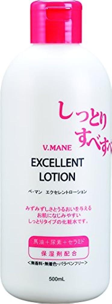 ベ?マンエクセレントローション コラーゲン 化粧水 保湿 顔 フェイス 全身 尿素 (リバテープ製薬 公式)