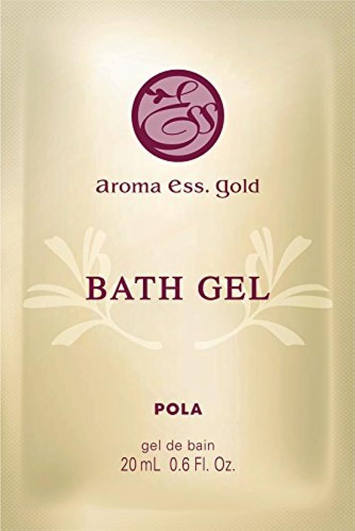 トロリーどうやら思われるPOLA ポーラ アロマエッセゴールド バスジェル<入浴用化粧料・バブルバス> 個包装 20ml×100包