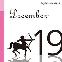 12月19日 My Birthday Book