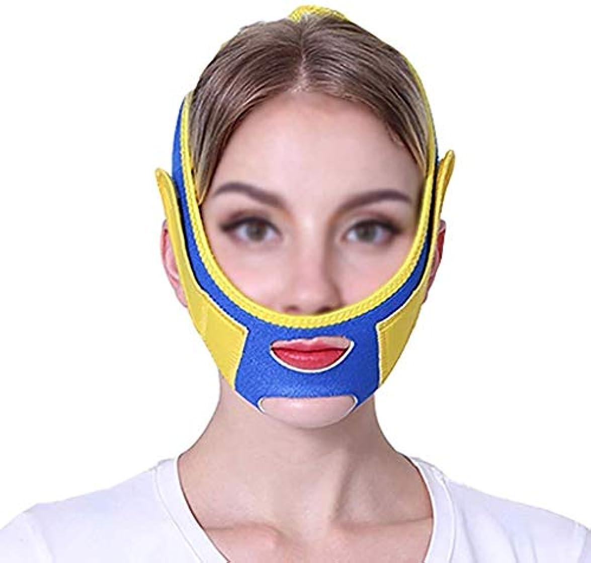 外国人インペリアル逃れる美容と実用的なファーミングフェイスマスク、スモールVフェイスアーティファクトリフティングマスクフェイスリフティングフェイスメロンフェイスリフティングフェイスファーミングクリームフェイスリフティングバンデージ