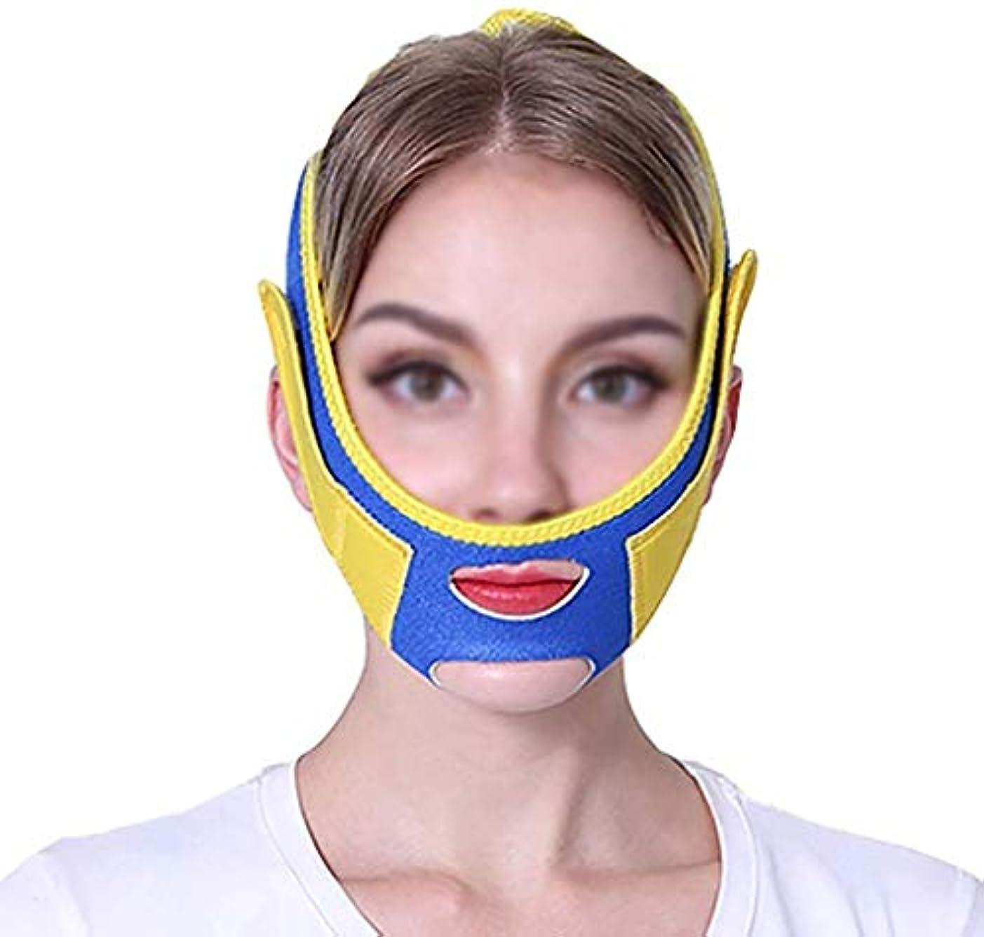 昨日モッキンバードテザー美容と実用的なファーミングフェイスマスク、スモールVフェイスアーティファクトリフティングマスクフェイスリフティングフェイスメロンフェイスリフティングフェイスファーミングクリームフェイスリフティングバンデージ