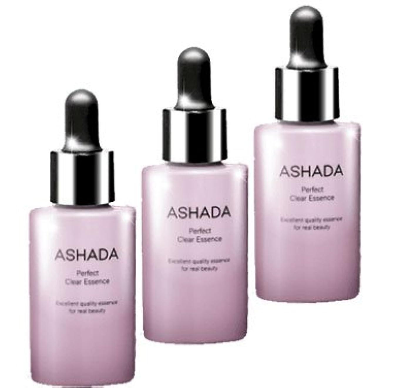 に沿って有毒な人ASHADA-アスハダ- パーフェクトクリアエッセンス (GDF-11 配合 幹細胞 コスメ)【3個セット】