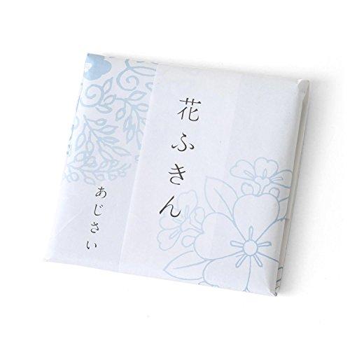 遊 中川 花ふきん ...