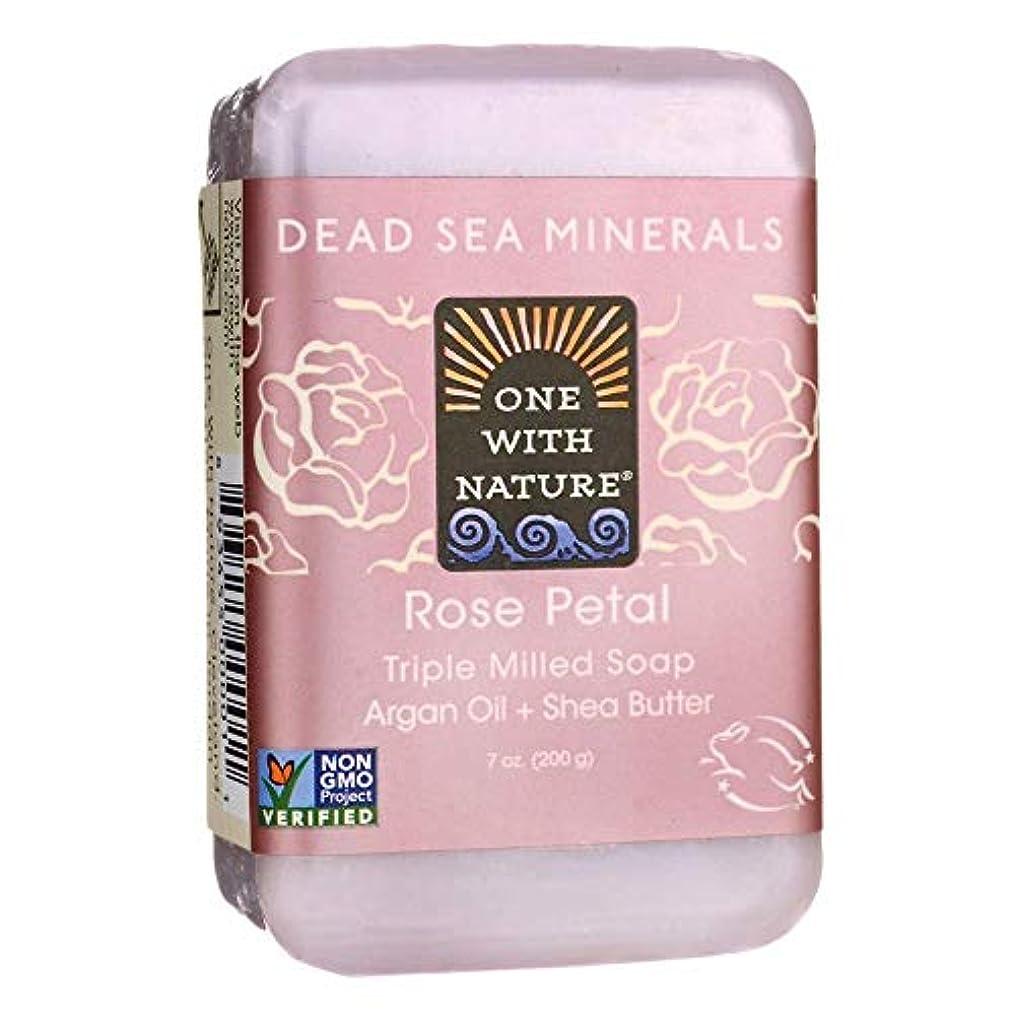 はい申し立てられた水平Dead Sea Mineral Rose Petal Soap - 7 oz by One With Nature