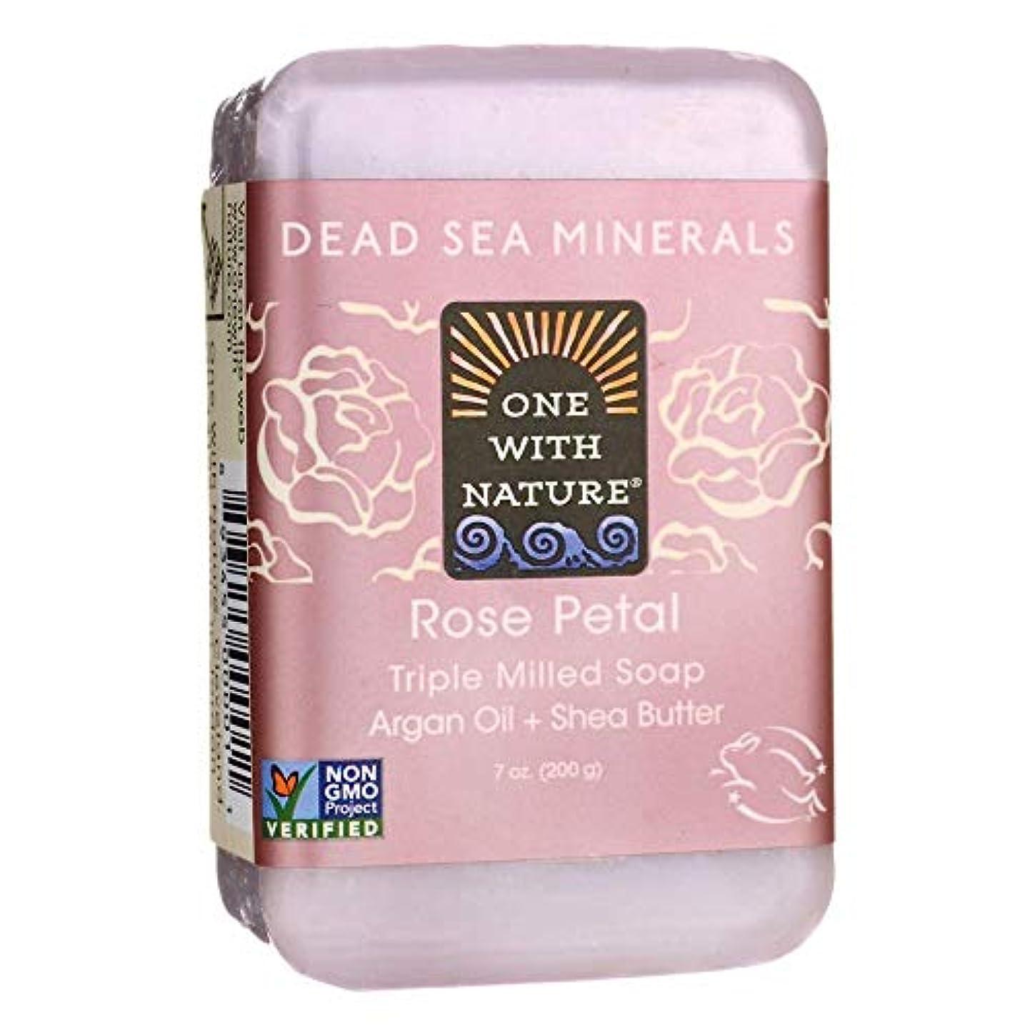 シンポジウム正当な大学院Dead Sea Mineral Rose Petal Soap - 7 oz by One With Nature