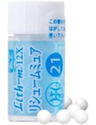 ホメオパシージャパンレメディー Lith-m.【バイタル21】 リシュームミュア 12X