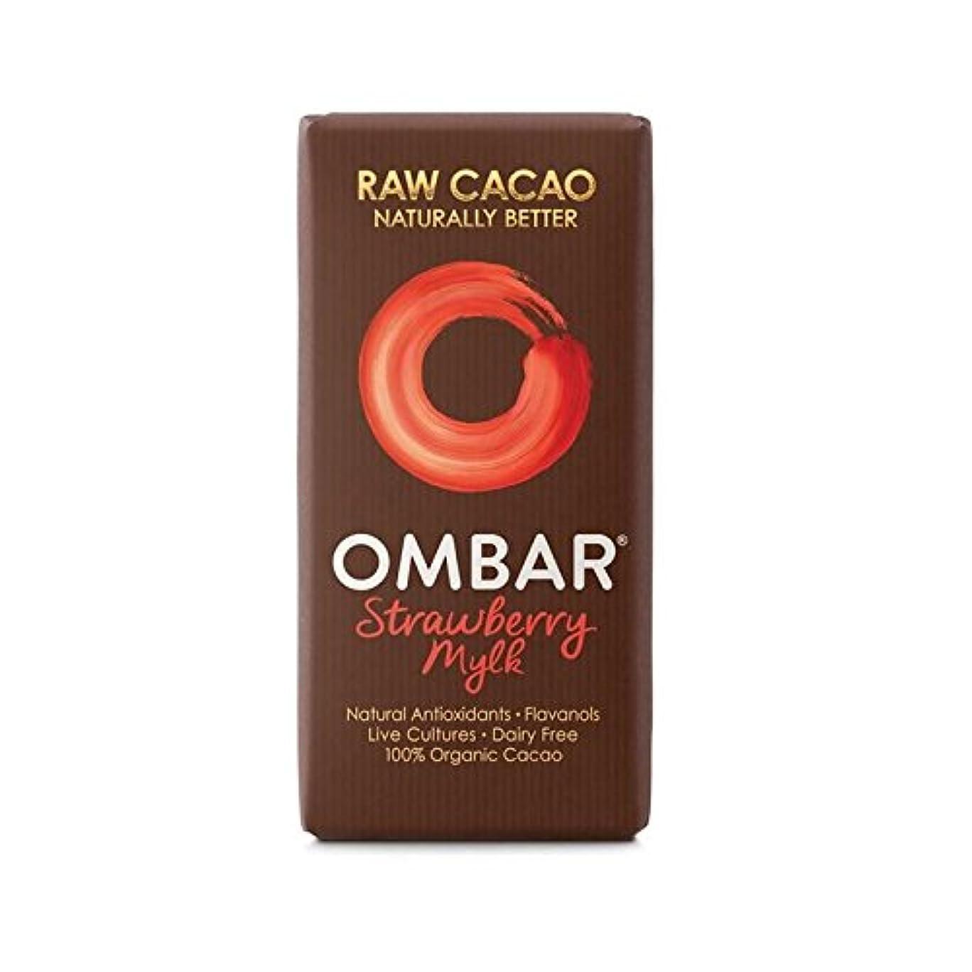 グラム硫黄延期するOmbarイチゴMylk生チョコレートバー35グラム (OMBAR) - Ombar Strawberry Mylk Raw Chocolate Bar 35g